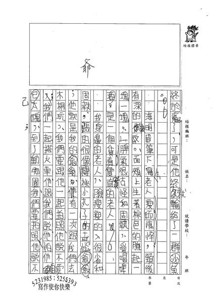 98WA302莊昇 (2).jpg