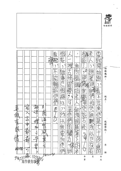 98WA302莊昇 (3).jpg