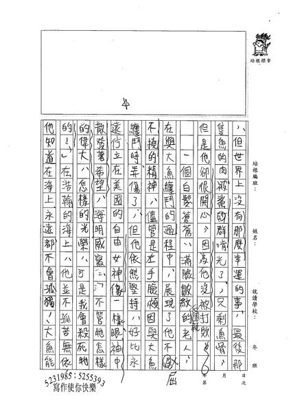 98WA302曾宥霖 (2).jpg