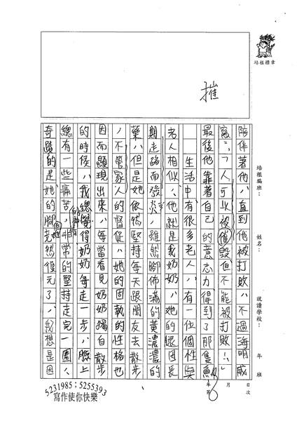 98WA302曾宥霖 (3).jpg