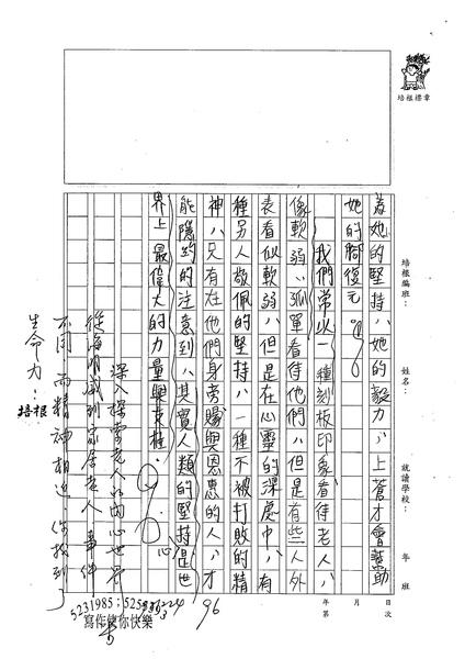 98WA302曾宥霖 (4).jpg