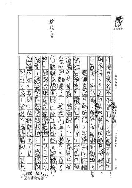98W4303童靖雯 (2).jpg