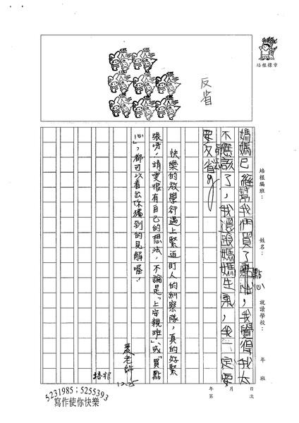 98W4303童靖雯 (3).jpg