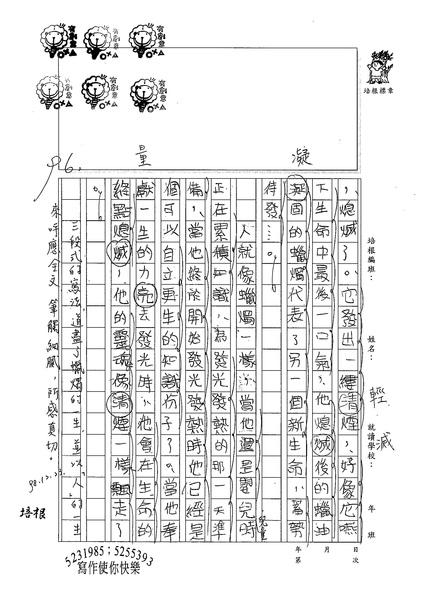 98W6303簡行謙 (2).jpg