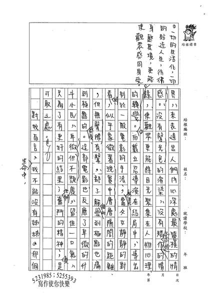 98WE302謝竹珊 (2).jpg