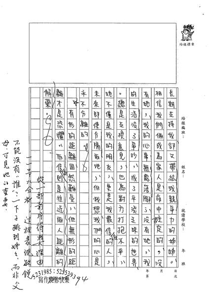 98WE302謝竹珊 (3).jpg