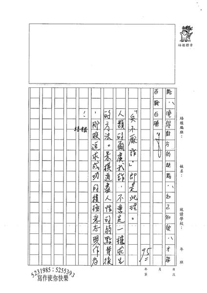 98WG302康景棋 (3).jpg