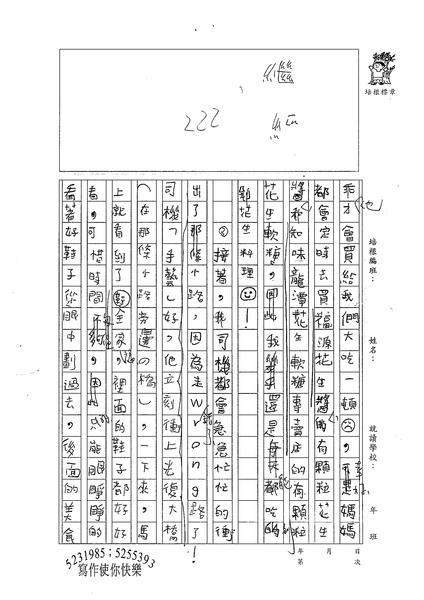 98W4303劉正翔 (2).jpg