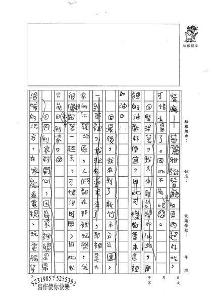 98W4303劉正翔 (3).jpg