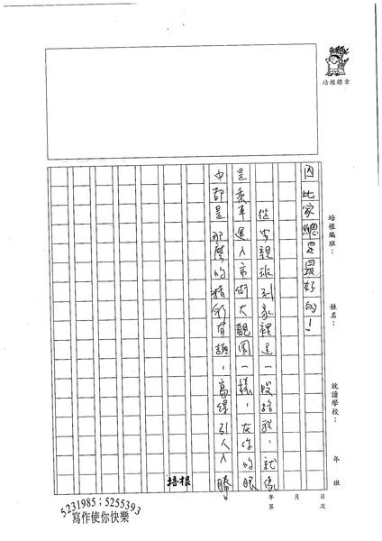98W4303劉正翔 (4).jpg