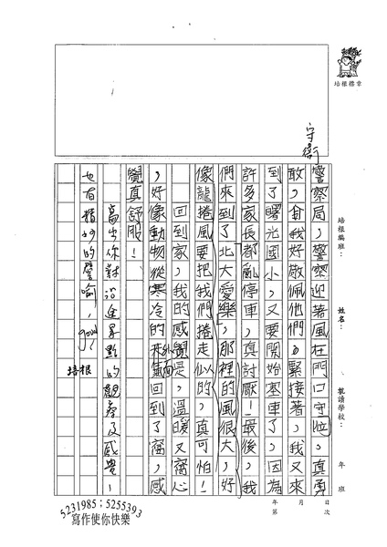 98W4303蔡霈縈 (2).jpg