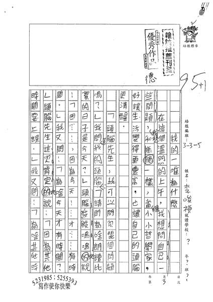 98W5303李峻禎 (1).jpg