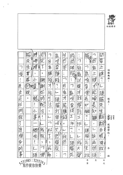 98W5303李峻禎 (2).jpg
