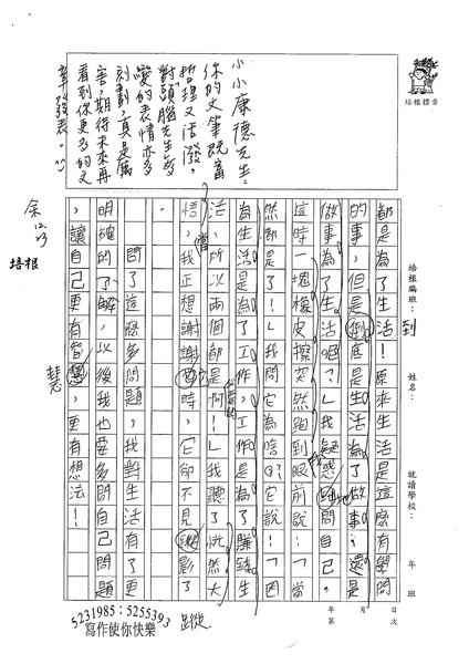98W5303李峻禎 (3).jpg