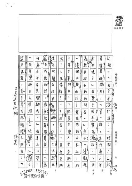 98W5303蘇峻昱 (2).jpg