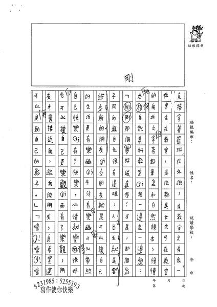98W5303蘇峻昱 (4).jpg