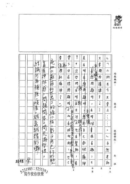 98W5303蘇峻昱 (5).jpg