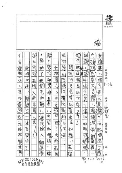 98W6303林冠宏 (2).jpg