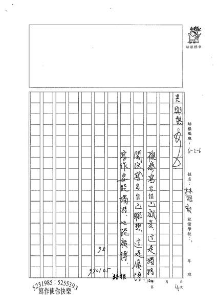 98W6303林冠宏 (4).jpg