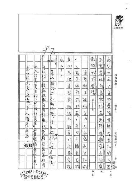 98WG303朱薏如 (3).jpg