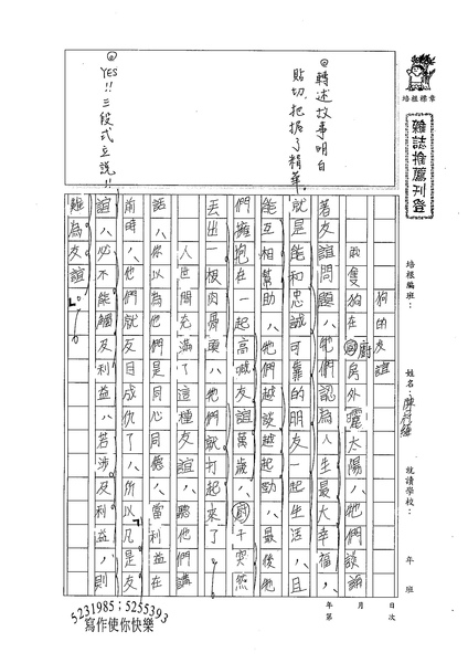 98WG303陳冠維 (1).jpg