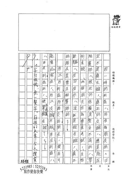 98WG303陳冠維 (2).jpg