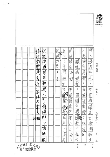 98W4304陳璿筑 (3).jpg