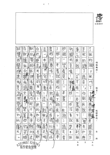 98W4304鄒鈺玫 (2).jpg