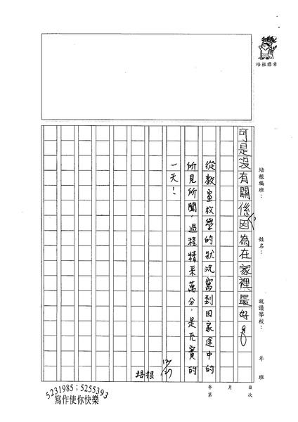 98W4303劉雨潔 (3).jpg