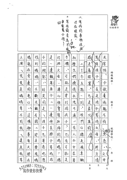 98WE303張若瑜 (2).jpg