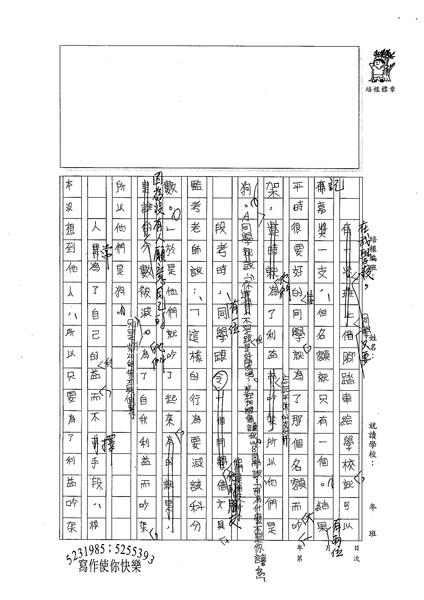 98WG303李偉豪 (2).jpg