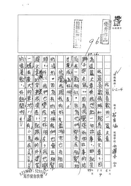 98W4304莊育涵 (1).jpg