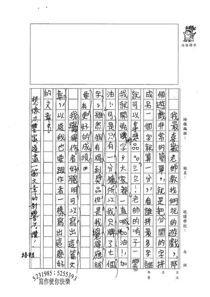 98W4304莊育涵 (2).jpg