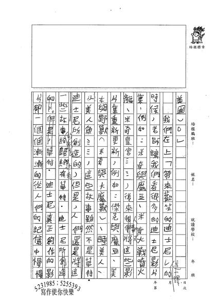 98W4304劉正翔 (2).jpg