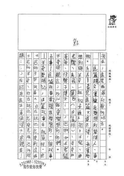 98W4304劉正翔 (3).jpg