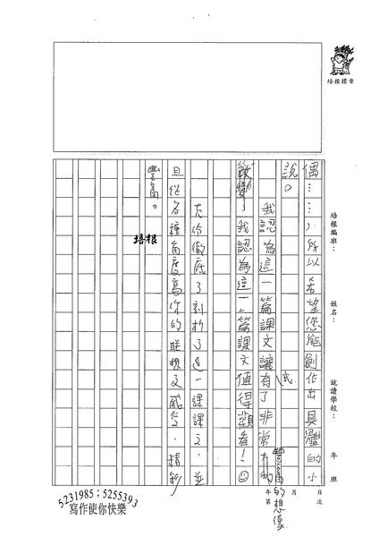 98W4304劉正翔 (5).jpg