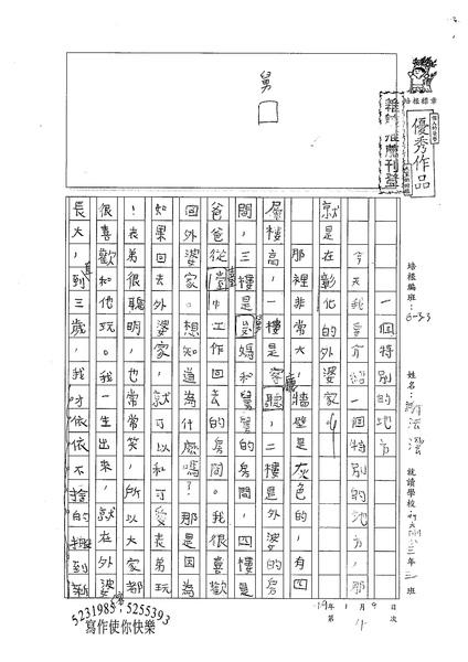 98W3304謝沄澐 (1).jpg