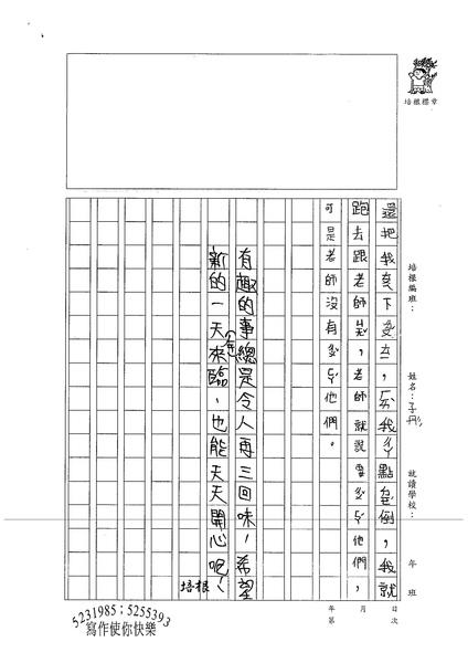 98W3303蔡子彤 (3).jpg