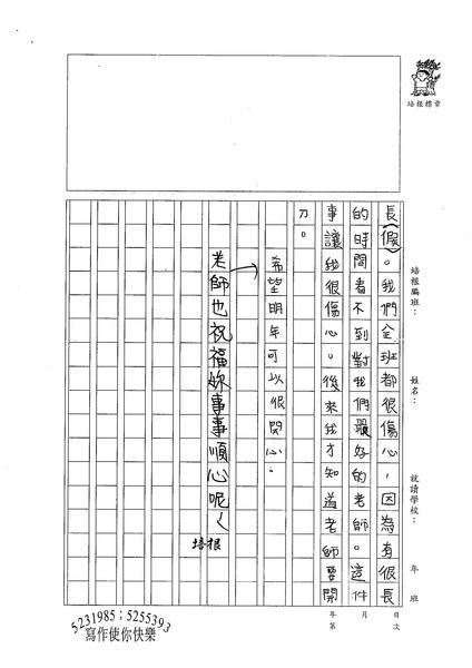 98W3303謝沄澐 (4).jpg