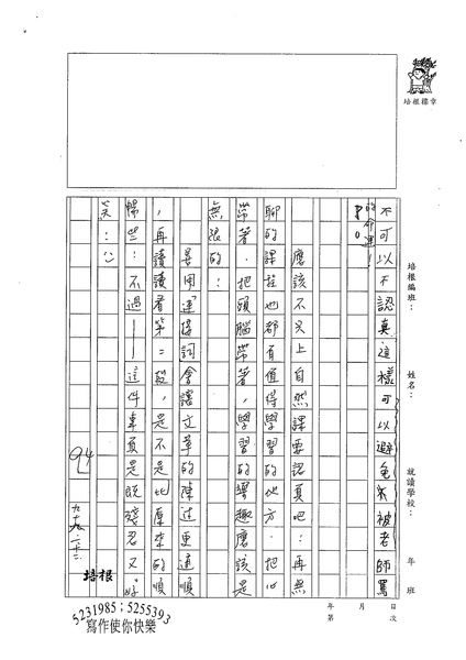 98W5304王派修 (2).jpg
