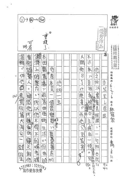 98W6304林冠宏 (1).jpg