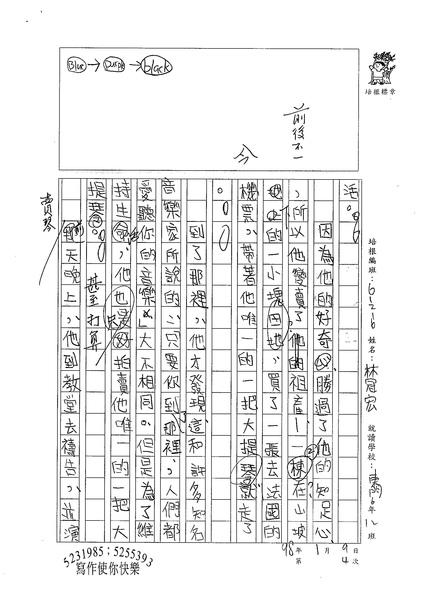 98W6304林冠宏 (2).jpg