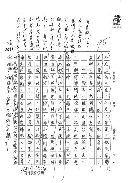 98WA302翁昊丞 (2).jpg