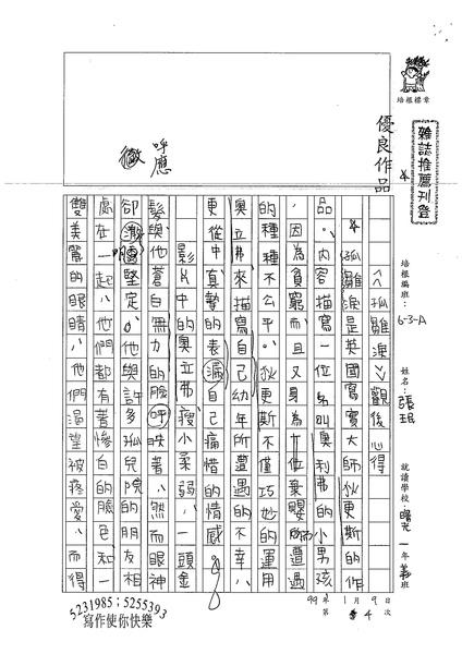 98WA304張民 (1).jpg