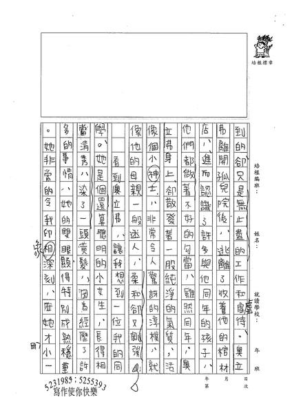 98WA304張民 (2).jpg