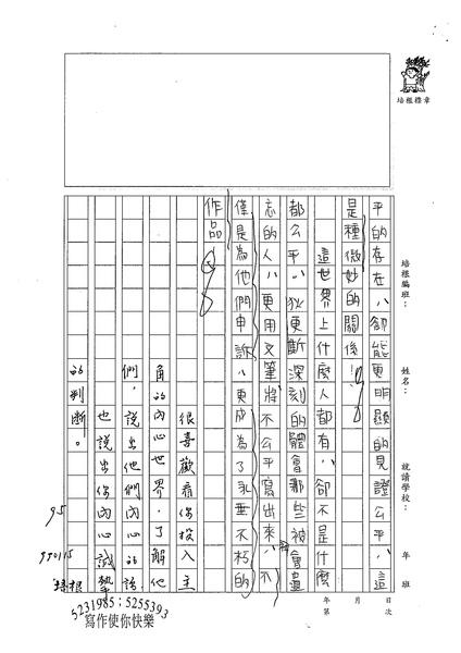 98WA304張民 (4).jpg