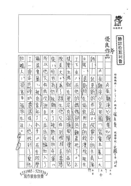 98WA304張育齊 (1).jpg