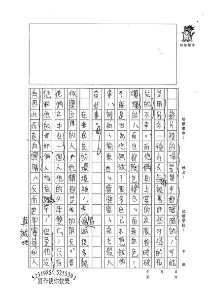 98WA304張育齊 (2).jpg