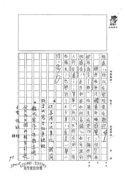 98WA304張育齊 (3).jpg