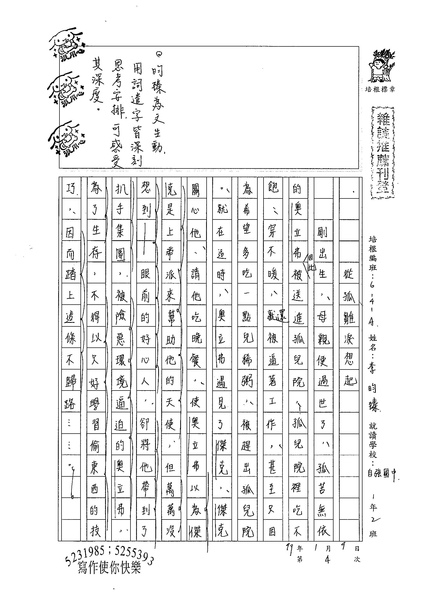 98WA304李昀臻 (1).jpg